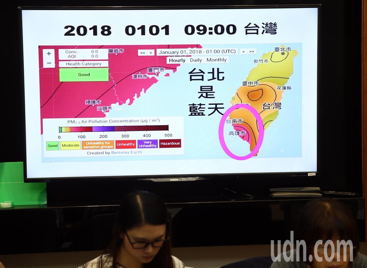 台灣健康空氣行動聯盟聯合立委召開記者會,控訴行政部門空汙防治無力。記者杜建重/攝...
