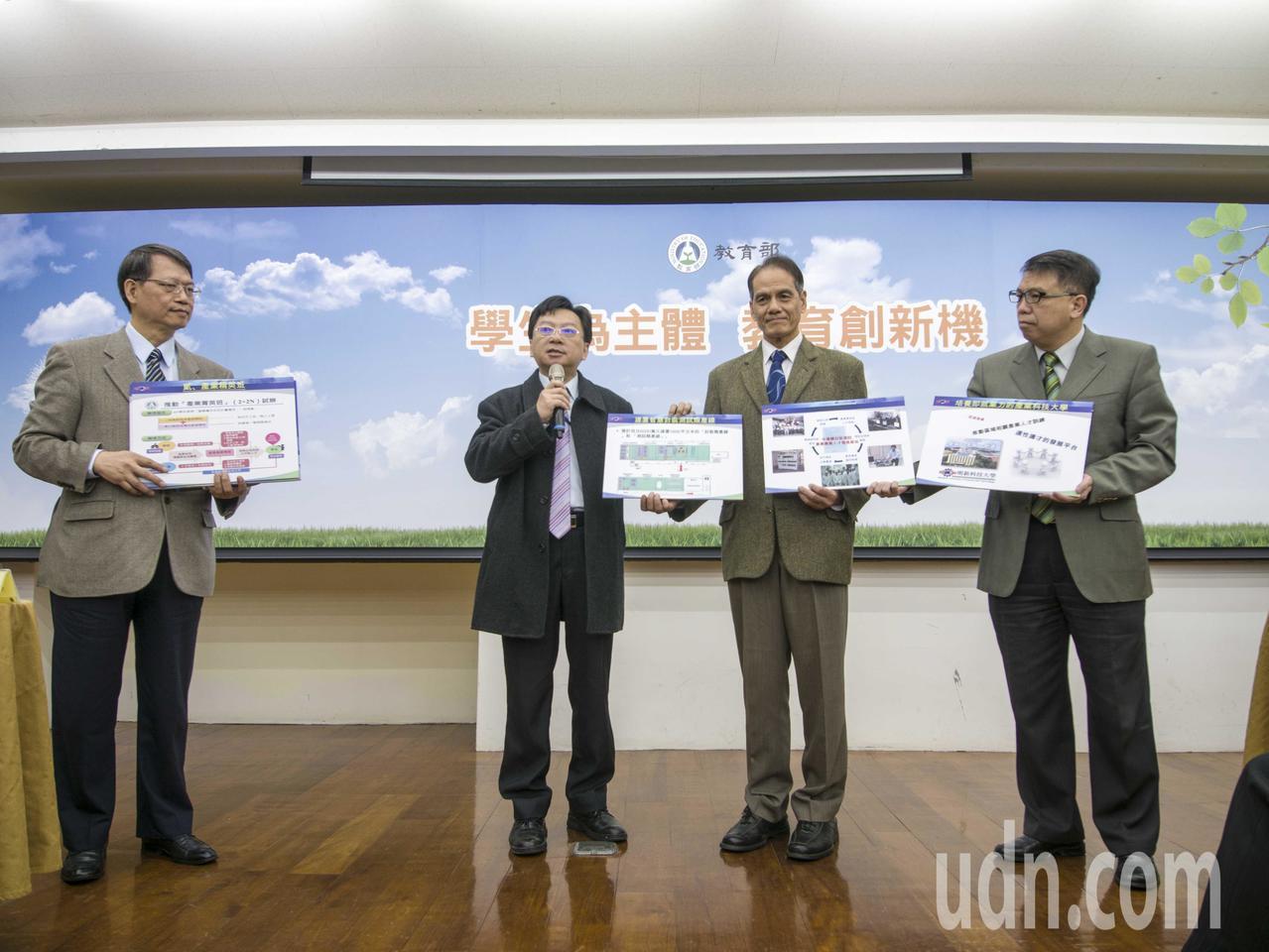 明新科技大學推動2+2N模式。記者林良齊/攝影