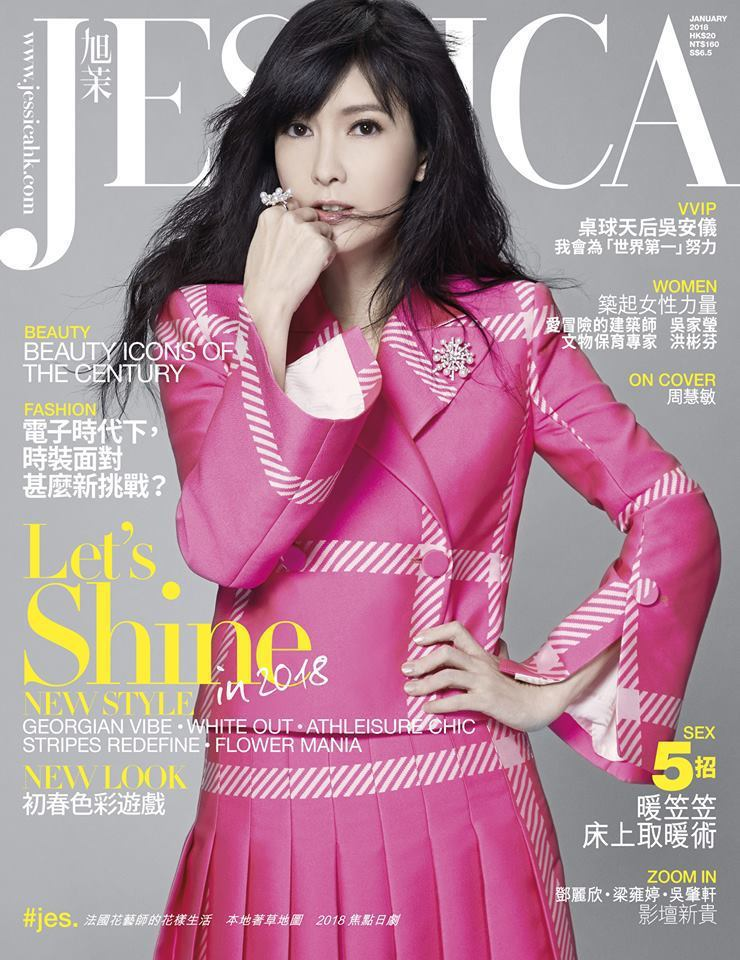 周慧敏為了入行30周年演唱會,再登雜誌封面,美貌依舊迷人。圖/摘自臉書