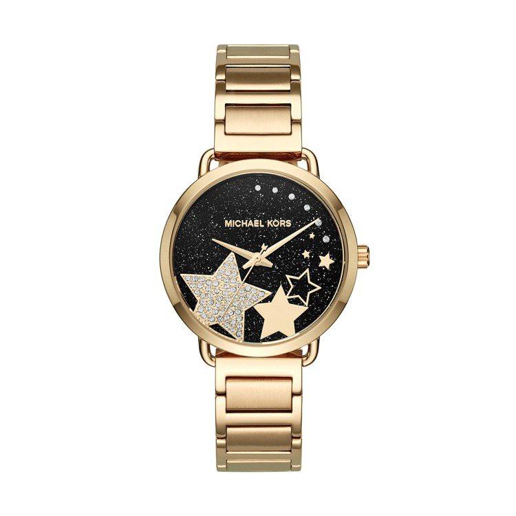 Michael Kors Portia系列天際星月腕表,約9,200元。圖/Fo...