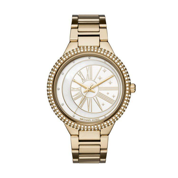 Michael Kors Taryn系列天際星月腕表,約10,300元。圖/Fo...