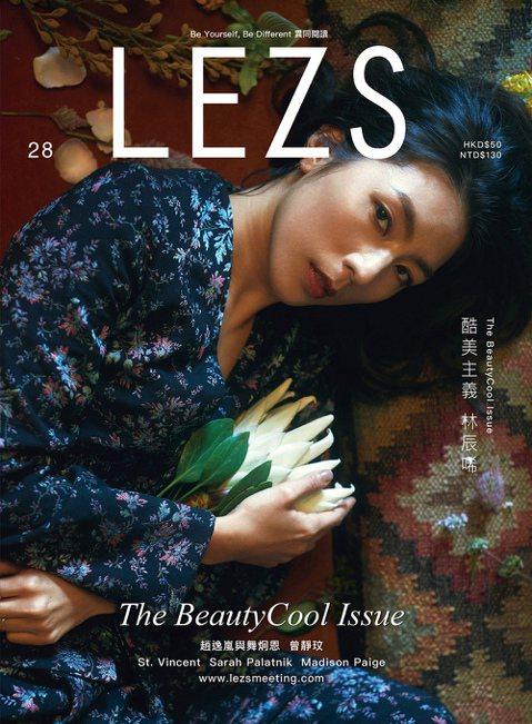 林辰唏3度接受「LEZS」雜誌專訪、拍攝封面,不同的是這次她升格當媽,訪談內容也顯得更成熟,表示:「現在最渴望的事只有心靈富足,僅此而已。」為母則剛,真切感受到孕育生命的快樂與幸福,並且更加喜歡身為...
