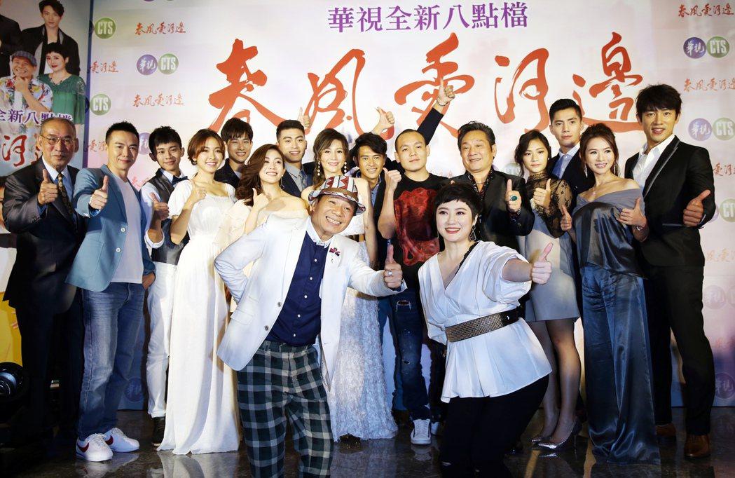 林義芳(後排右五)早前出席「春風愛河邊」首映記者會。圖/聯合報系資料照