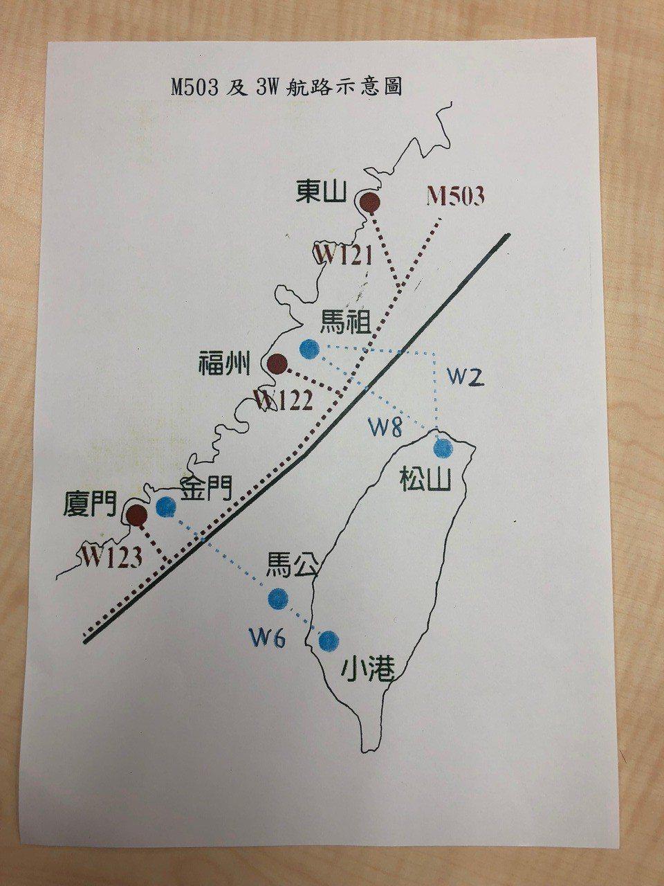 陸委會提供大陸片面啟用M503航線示意圖。記者許依晨/翻攝
