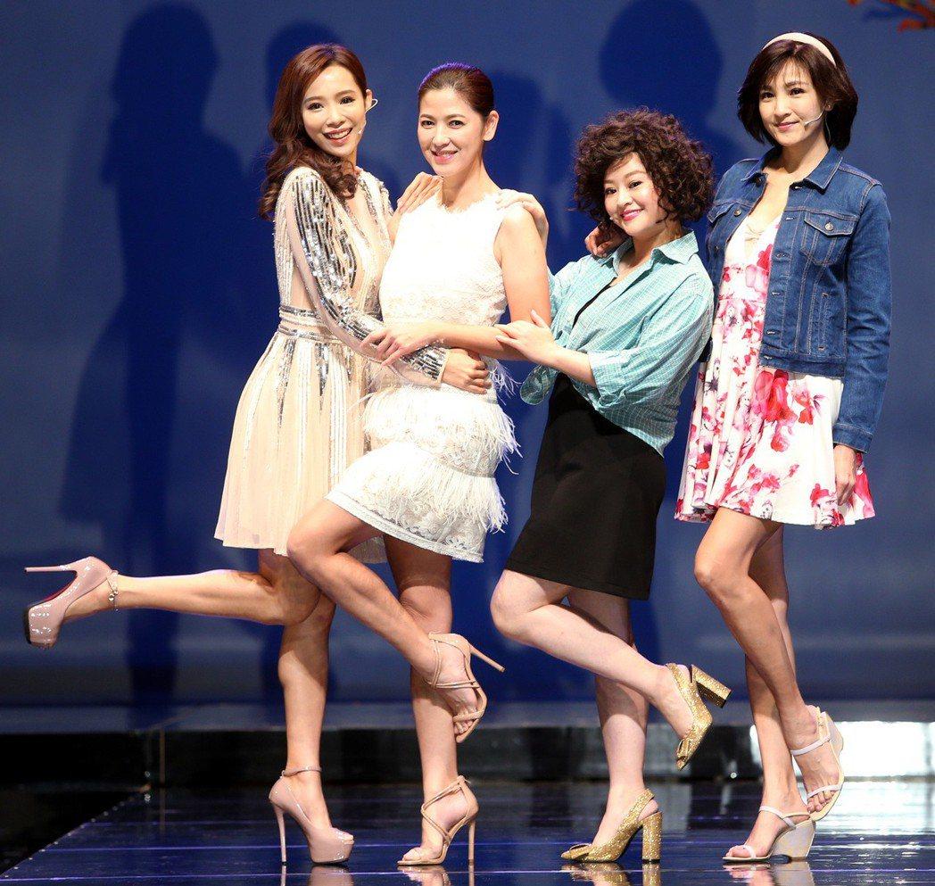 康茵茵(左起)、陳明真、何嘉文及陳思璇參與全民大劇團的 「瘋狂伸展台」舞台劇演出...