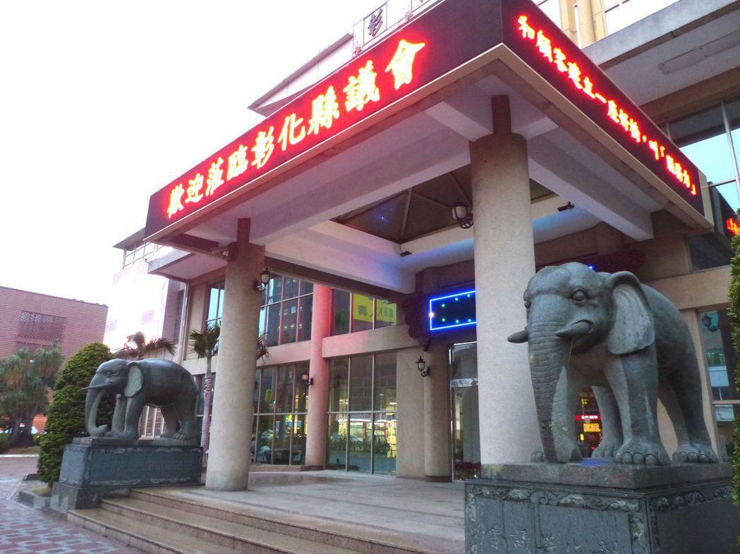彰化縣議會大樓早年門外兩側原先一對塑鋼製作的獅子,後來因事故連連,改由雄雌象石象...