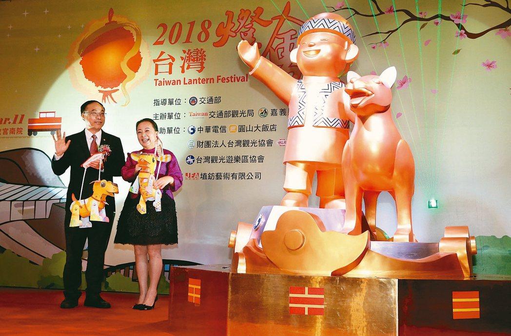 台灣燈會主燈「忠義天成 」亮相 小提燈發現狗腳印