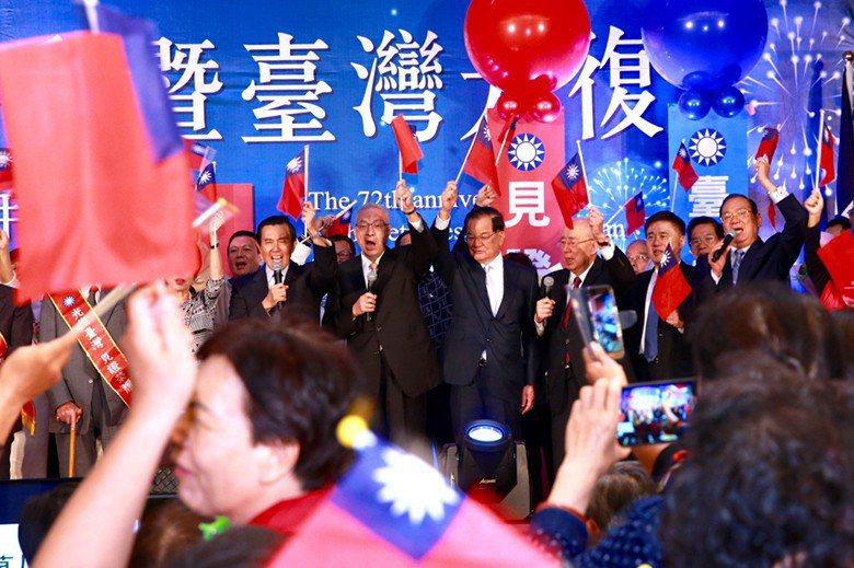 在馬前總統任內,台灣人認同的升高程度(+16%)比陳水扁總統任內(+8%)還要高...