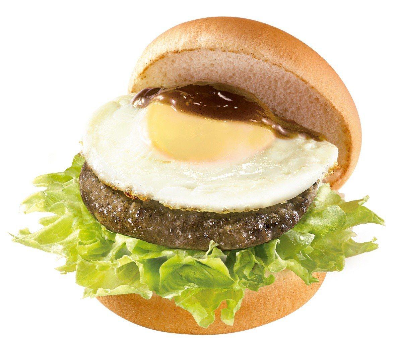 元氣和牛蛋堡套餐,限早餐時段。 圖/摩斯漢堡提供