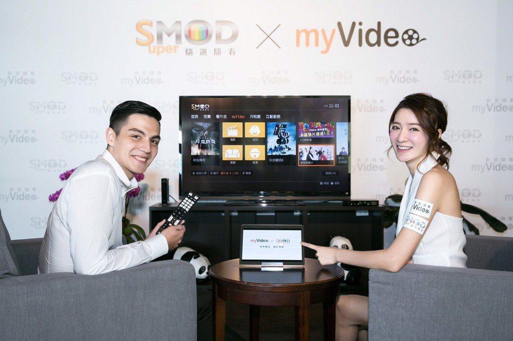 台灣大哥大myVideo曾於去年10月宣布與凱擘大寬頻SuperMOD平台結盟合...