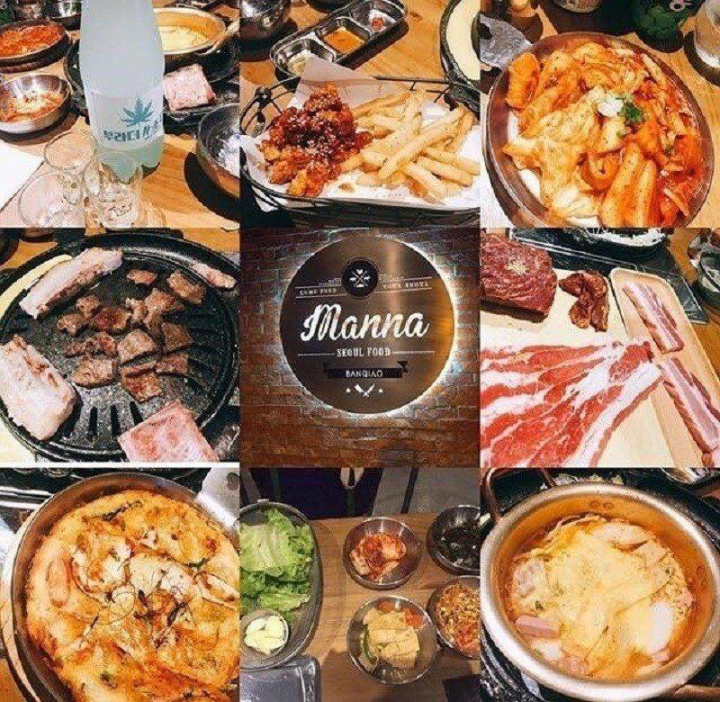 (PHOTO BY安魯魯的筆記本、MANNA韓式烤肉專門店)