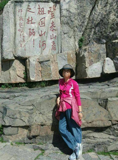 葉姓婦人血糖控制良好,去年到歐洲、中國大陸旅遊,圖為爬泰山時留影。圖/葉姓婦人提...