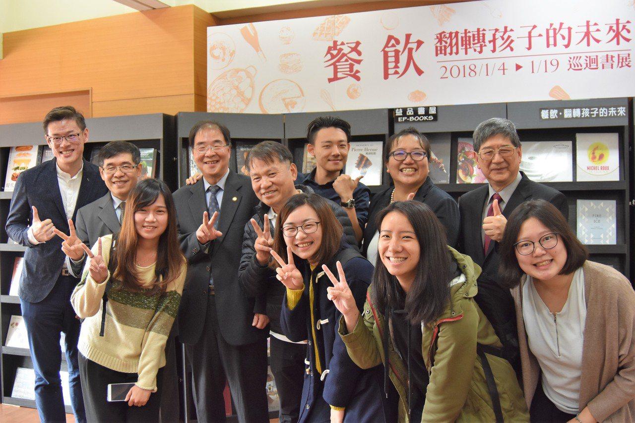 益品書屋董事長戴勝益(左5)推出餐飲圖書巡迴展,400本專業餐飲書籍在東海大學圖...