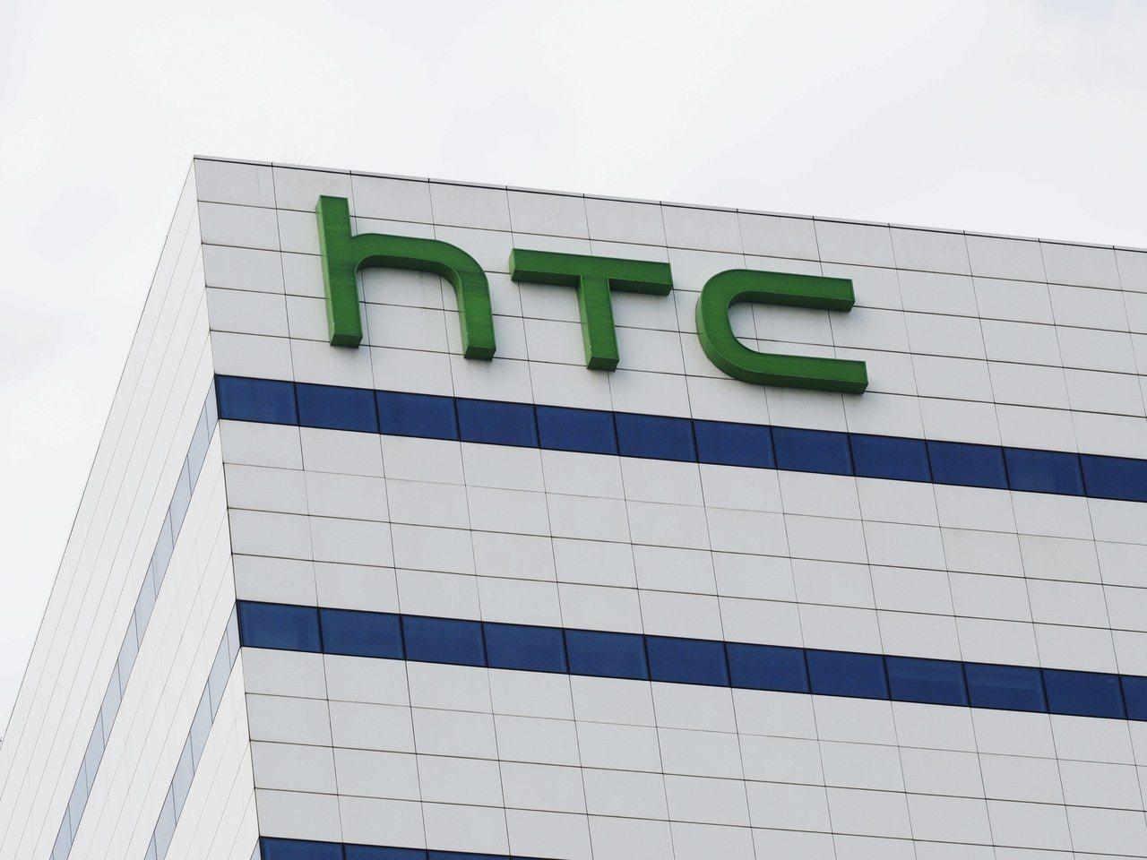 HTC。歐新社