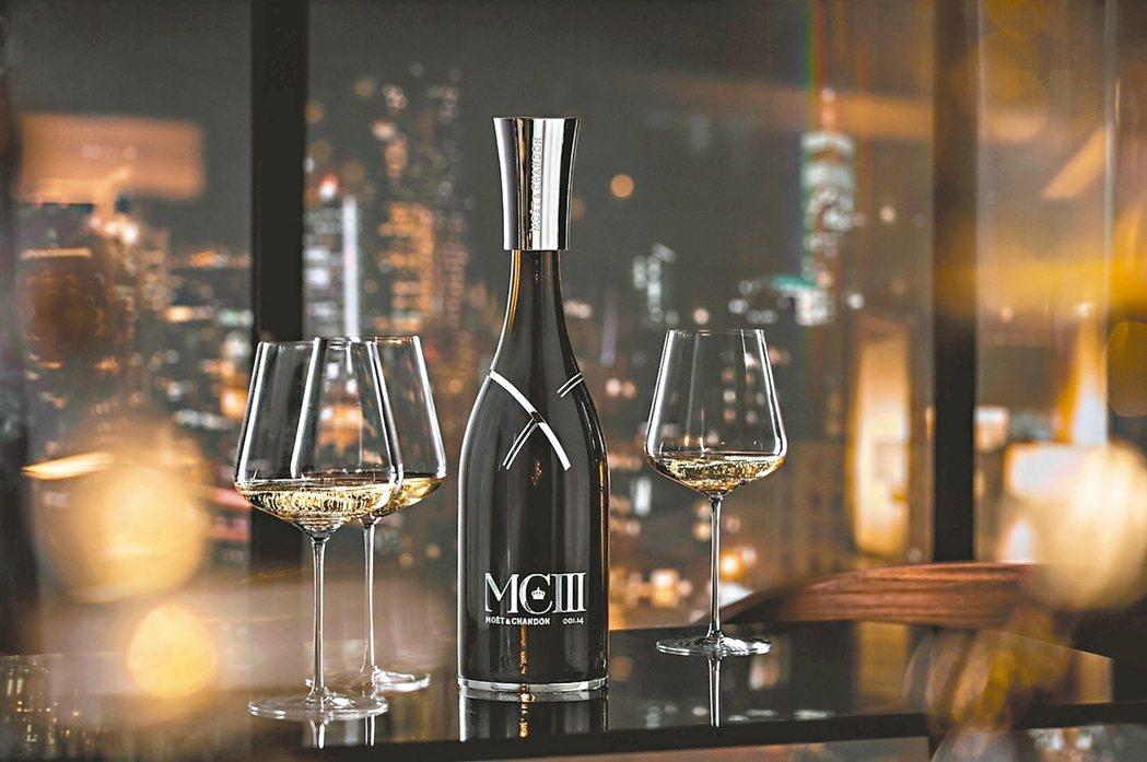MCIII 為酩悅香檳旗下首款頂級系列。