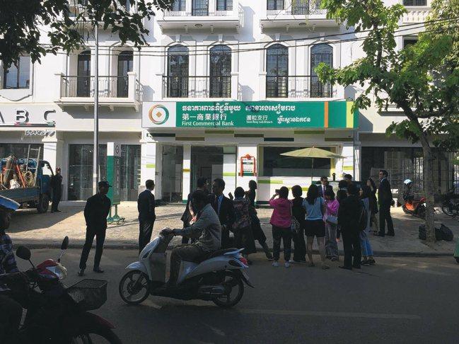 暹粒地區旅遊、運輸、餐飲和金融迅速發展,吸引包括第一銀行在內多家國銀在此開設分支...