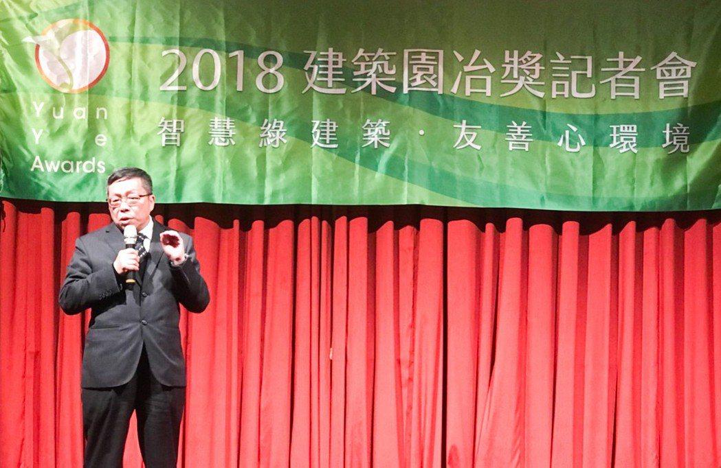 營建署長許文龍說,今年園冶獎主題「智慧綠建築,友善心環境」,和世界潮流呼應,值得...