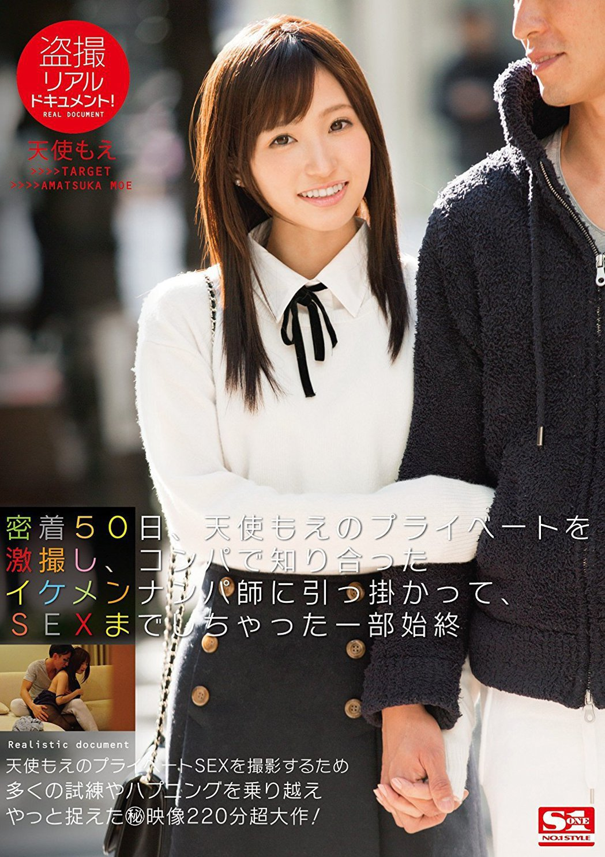 天使萌的偷拍片。 圖片來源/ amazon jp