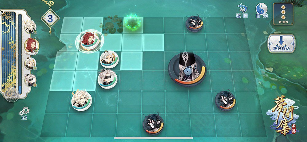 戰鬥開局畫面演示。