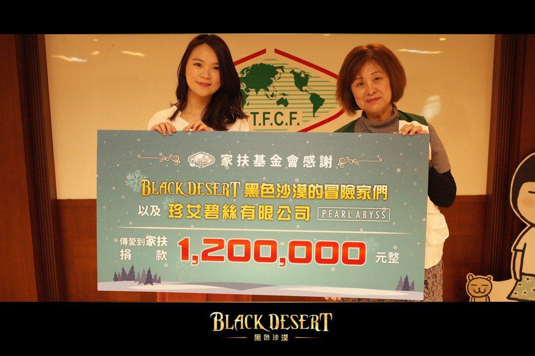 ▲左為珍艾碧絲代表,右為家扶基金會社會資源處處長:林秀鳳。