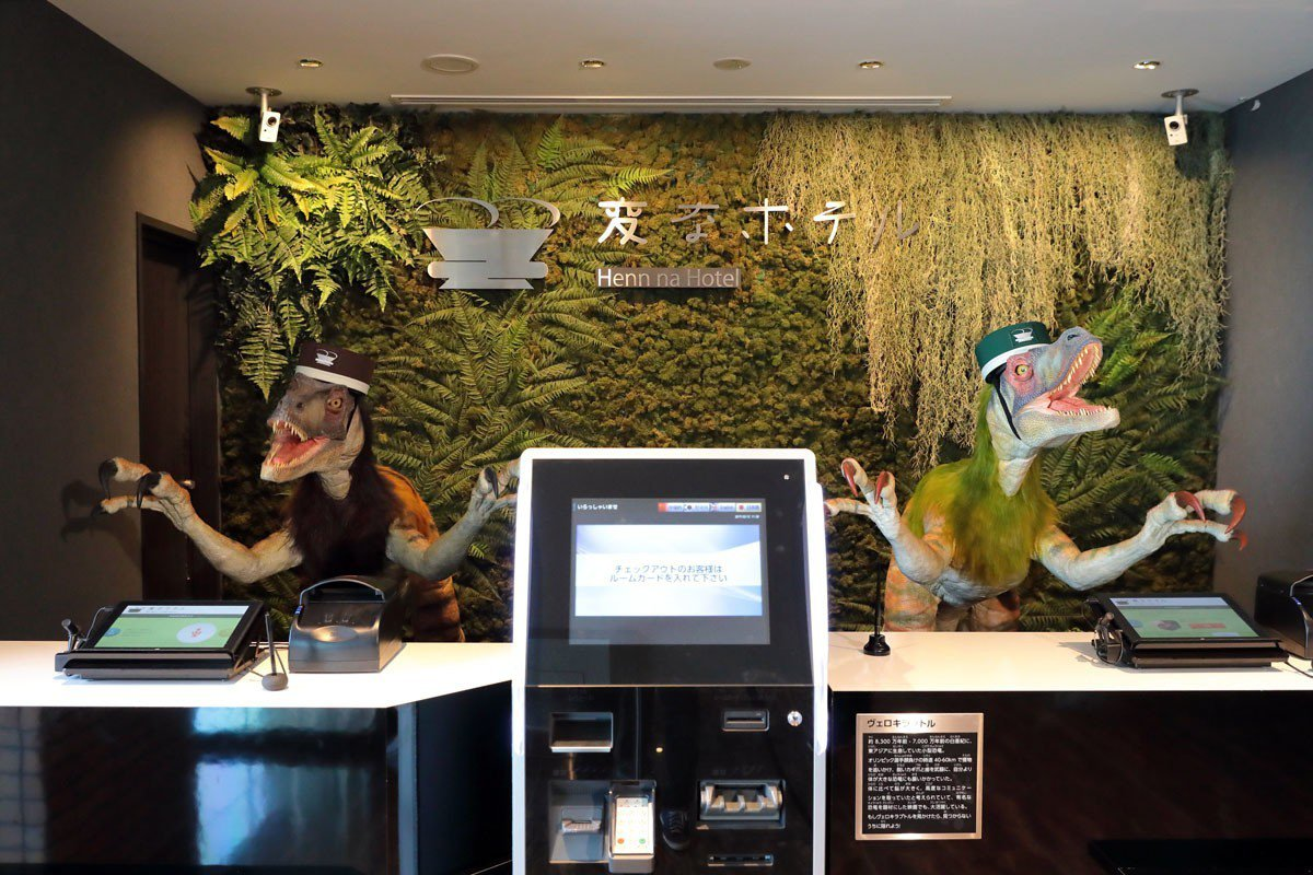 歡迎光臨,要拿到房卡先過恐龍這一關。