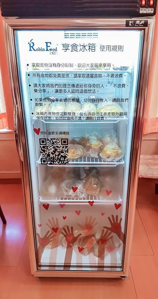 國泰醫院「享食冰箱」提供即期、但還能食用的麵包蛋糕,任何有需要的人都能自行拿取。...