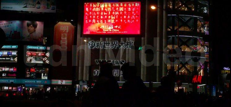 央視宣傳片登西門町 環時:大陸力量已將台灣「包圍」