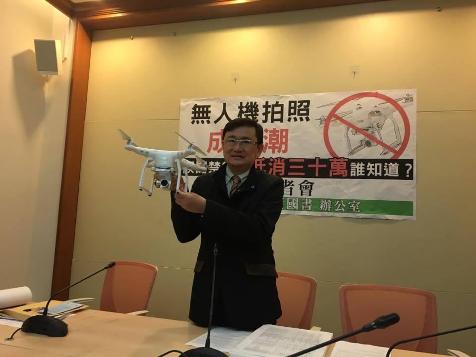民進黨立委黃國書今天舉行記者會,提醒民眾使用無人空拍機要注意別誤闖禁航區。記者周...