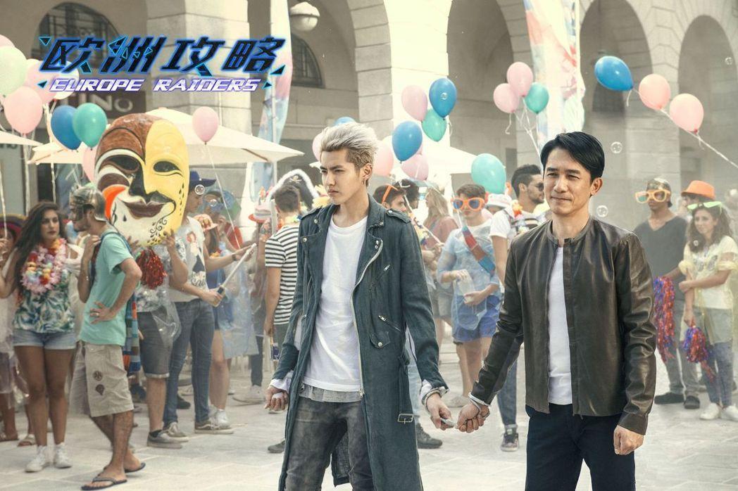梁朝偉(右)與吳亦凡(左)在大街上「銬」在一起。圖/澤東提供