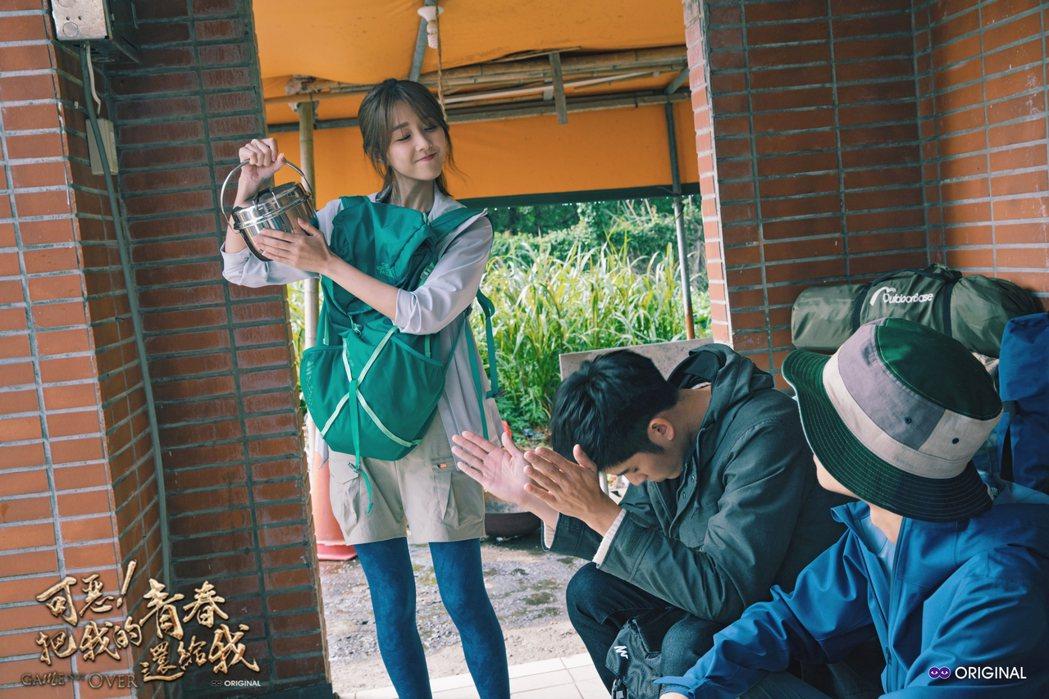 邵雨薇演出網劇「可惡!把我的青春還給我」。圖/酷瞧提供