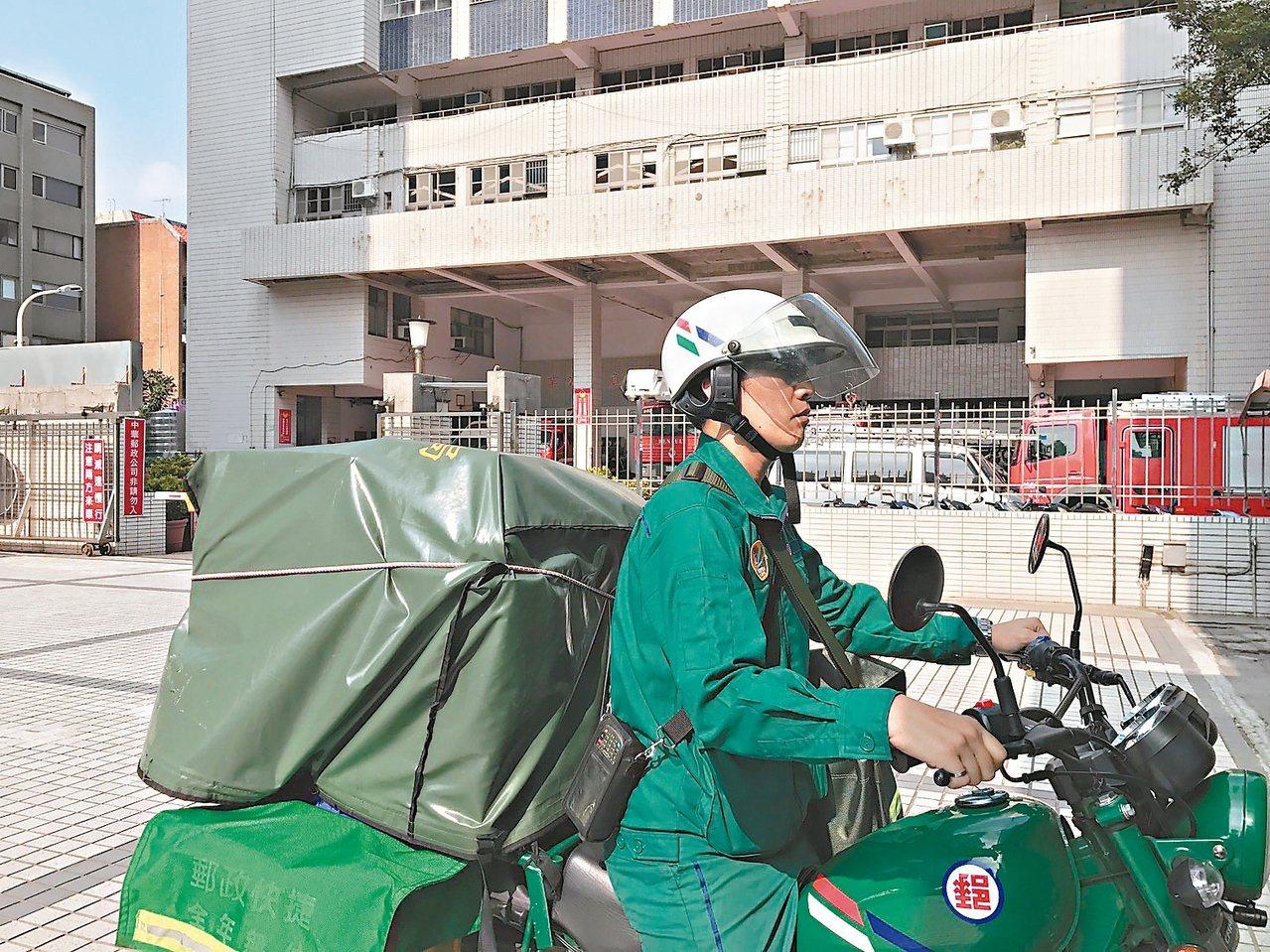 中華郵政3月招考,預計錄取1483人。 圖/聯合報系資料照