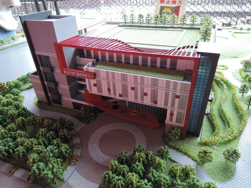 斥資6億4千多萬元興建的林口國民運動中心工程,占地2公頃,為地下二層、地上四層建...
