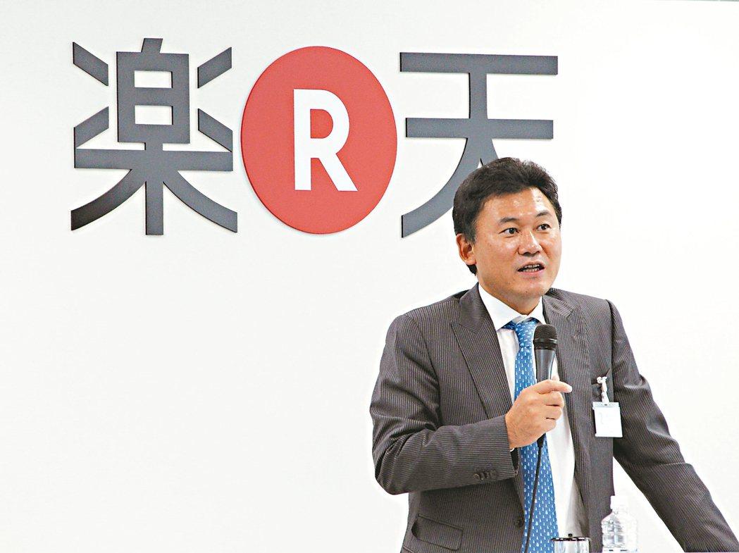 樂天會社執行長三木谷浩史2010年對7,000名日本員工及3,000名海外員工下...