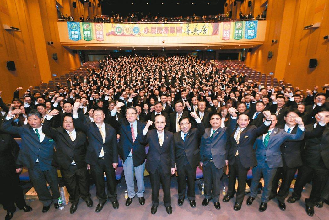 永慶房產集團2017年總銷4,700億元、新展店突破120店、單店業績逼近1,4...