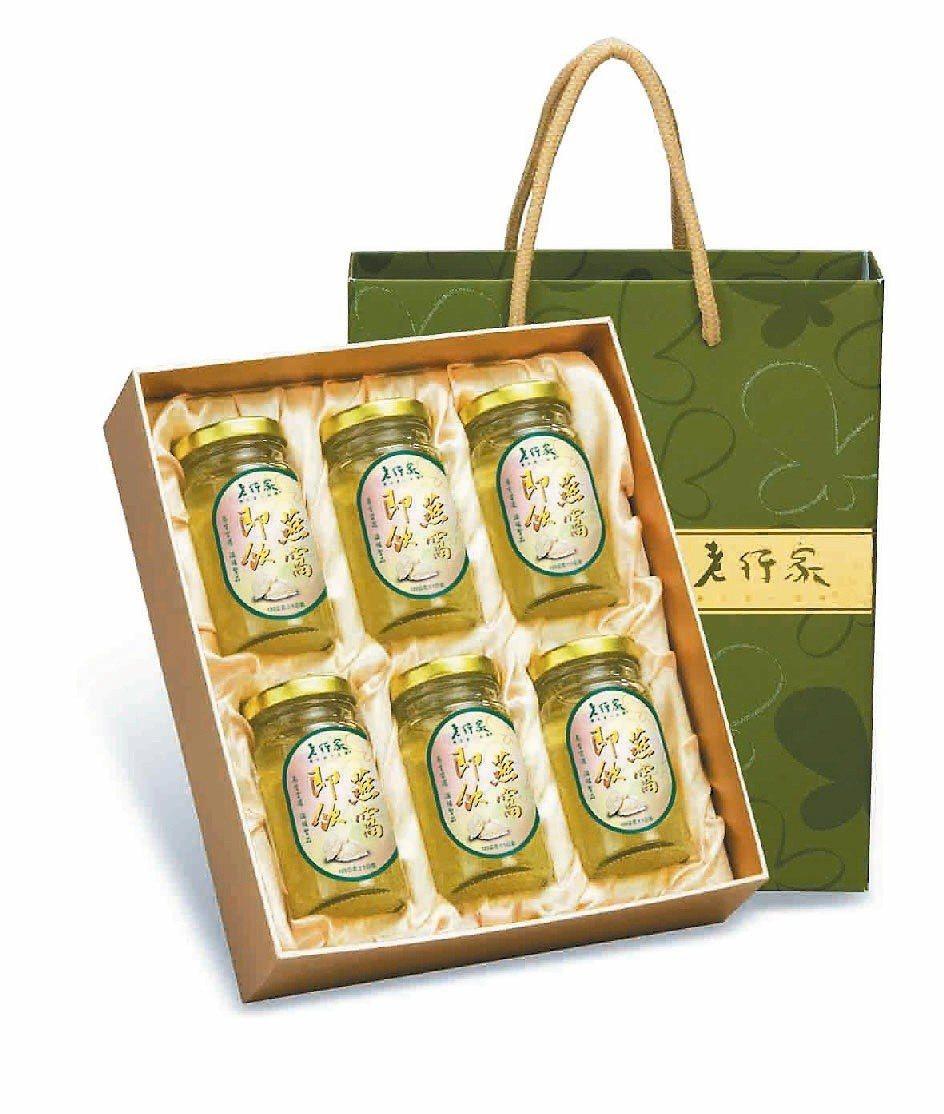 老行家燕窩推出吉祥如意即飲燕窩禮盒。圖/老行家提供,聯合報系檔案照