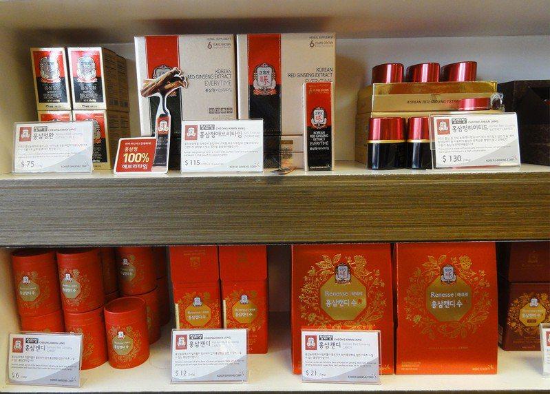 圖為亞城正官庄人蔘特許經營店內的各種人蔘產品。報系檔案照