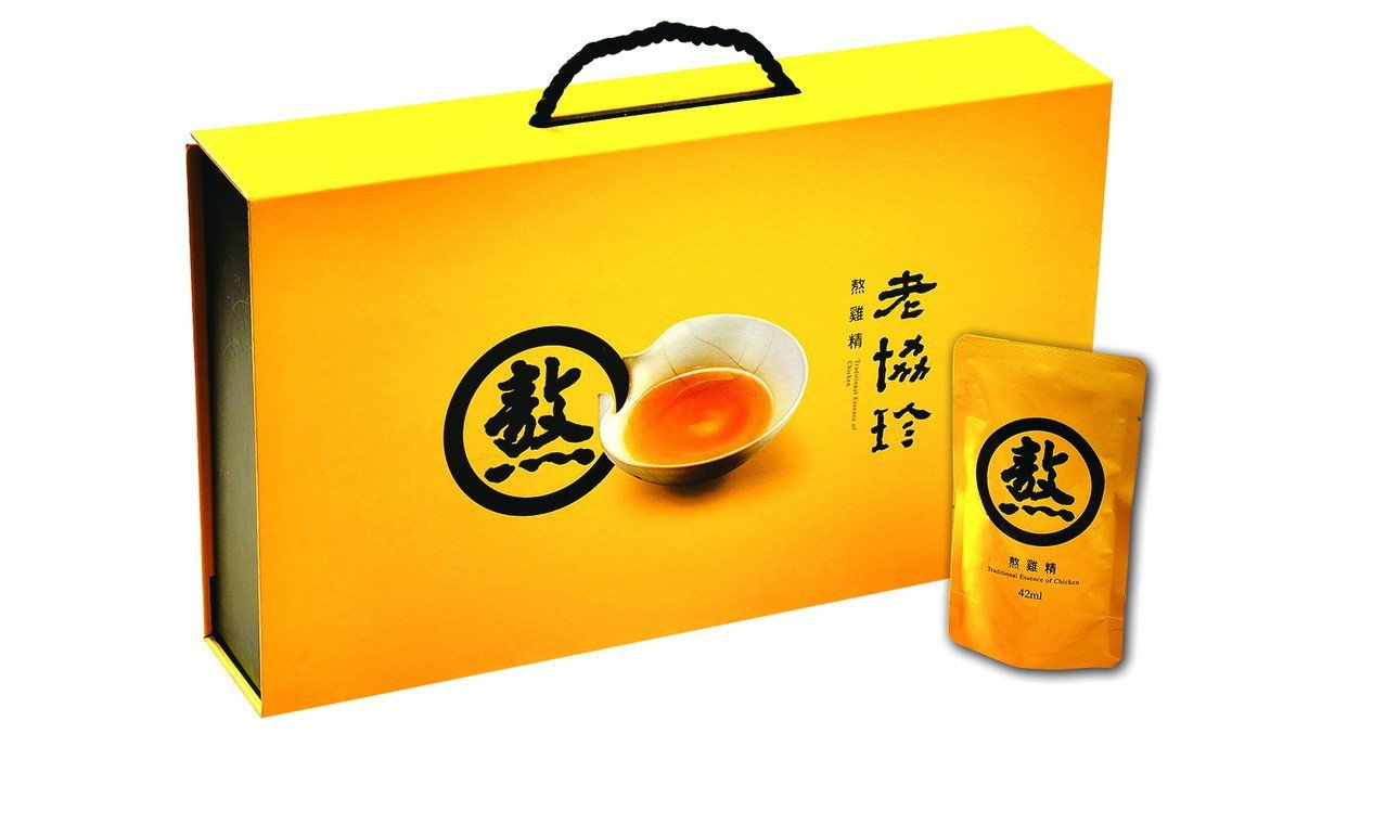 老協珍熬雞精健康養生禮盒。圖/愛買提供