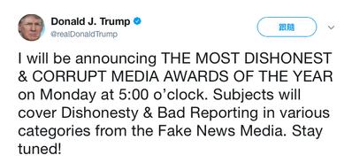 美國總統川普川普日前推文預告,將在周一下午5點宣布年度最不誠實與最腐敗媒體獎。 ...