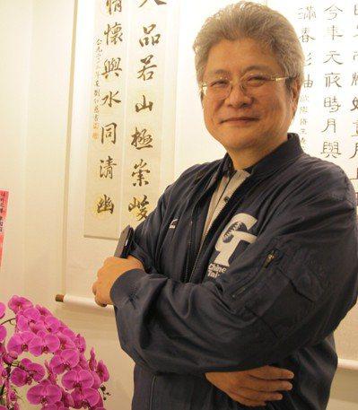 南投地檢署檢察官劉仁慈。 圖/聯合報系資料照片