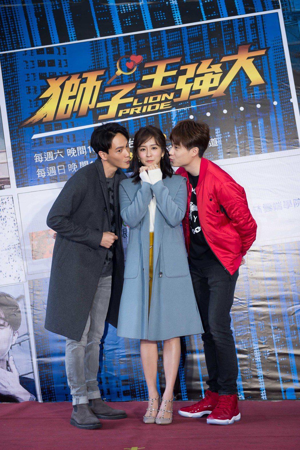 曹晏豪(左起)、周曉涵、劉書宏出席「獅子王強大」粉絲見面會。圖/東森提供