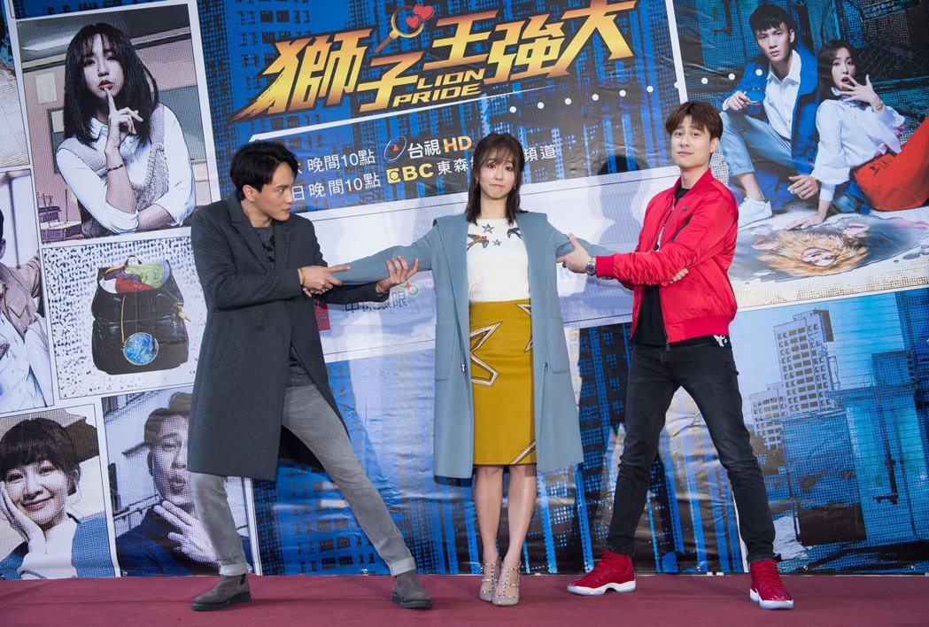 曹晏豪(左起)、周曉涵、劉書宏出席「獅子王強大」粉絲見面會,上演2男搶1女戲碼。