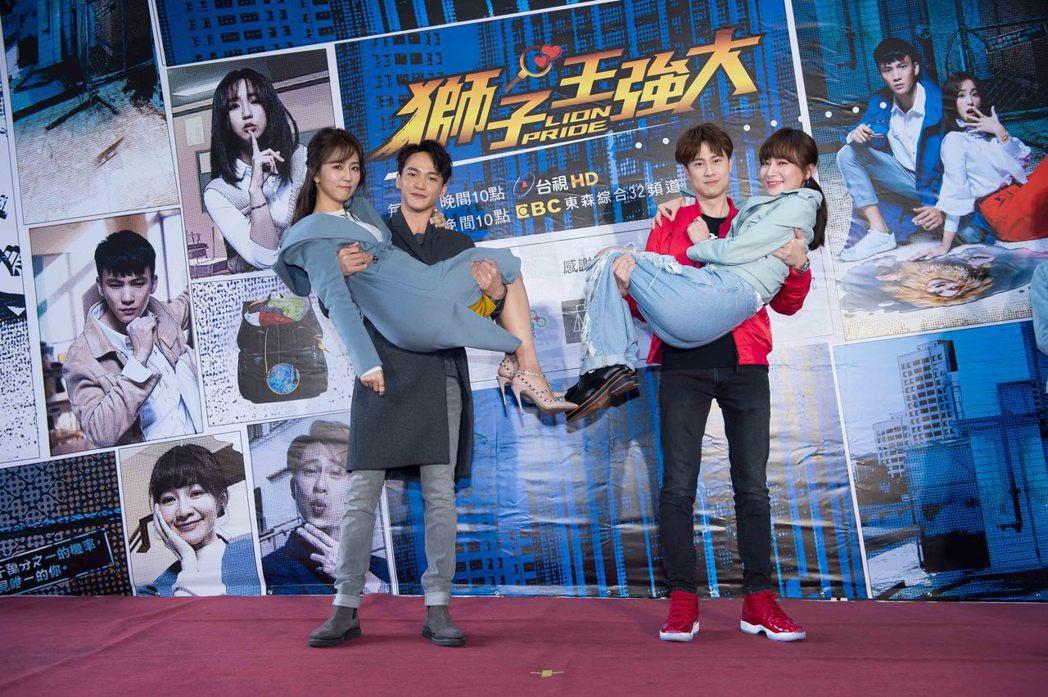 周曉涵(左起)、曹晏豪、劉書宏、陽靚出席粉絲見面會玩抱抱。圖/東森提供