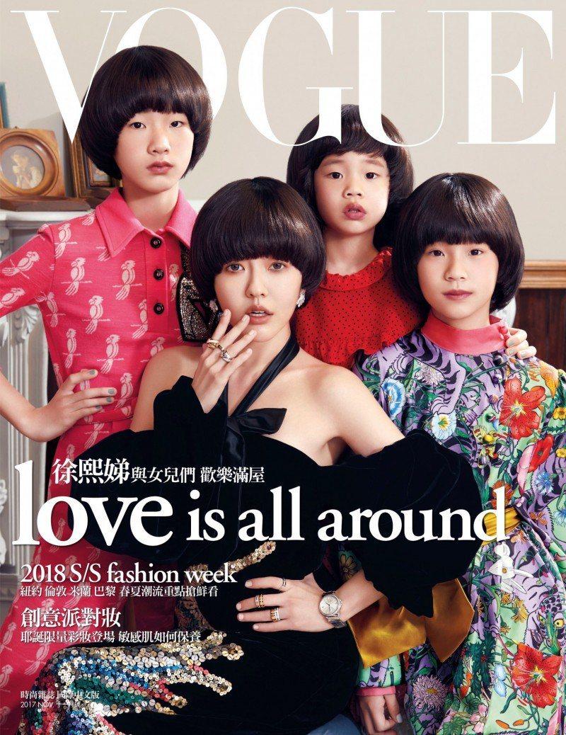 小S帶著三個女兒登上雜誌封面。圖/摘自Vogue