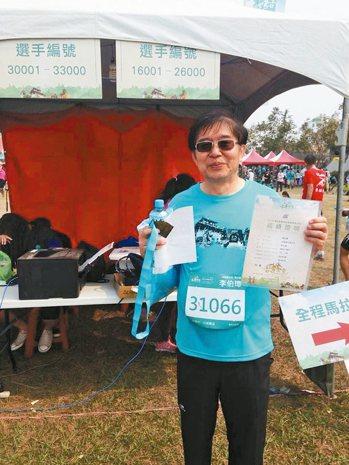健保署署長李伯璋近幾年在兒子力邀下,開始參加馬拉松。 圖╱李伯璋提供