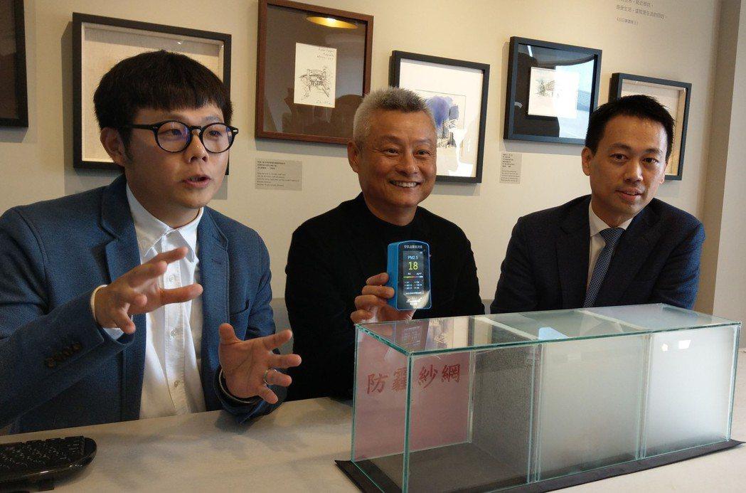 台灣目前還沒有防霾紗窗有認證單位,只能由業者自行實驗說法消費者。 圖/聯合報系資...