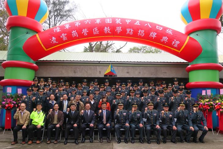 裝甲584旅凌雲崗營區教學點揭牌,中國科大與六軍團策略聯盟合作。 校方/提供