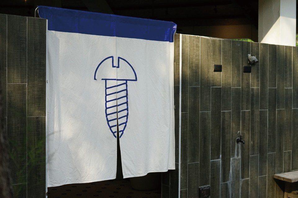 男生廁所是用螺絲來代表。(圖片來源/《劉太太和你露營趣》)