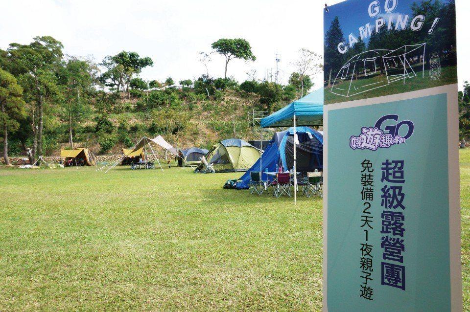 跟著「欣台灣.好遊趣」的超級露營團一同體驗露營樂趣。(圖片來源/《劉太太和你露營...