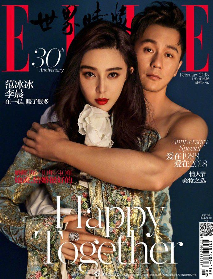 范冰冰與李晨為了雜誌「ELLE」合體。圖/摘自微博