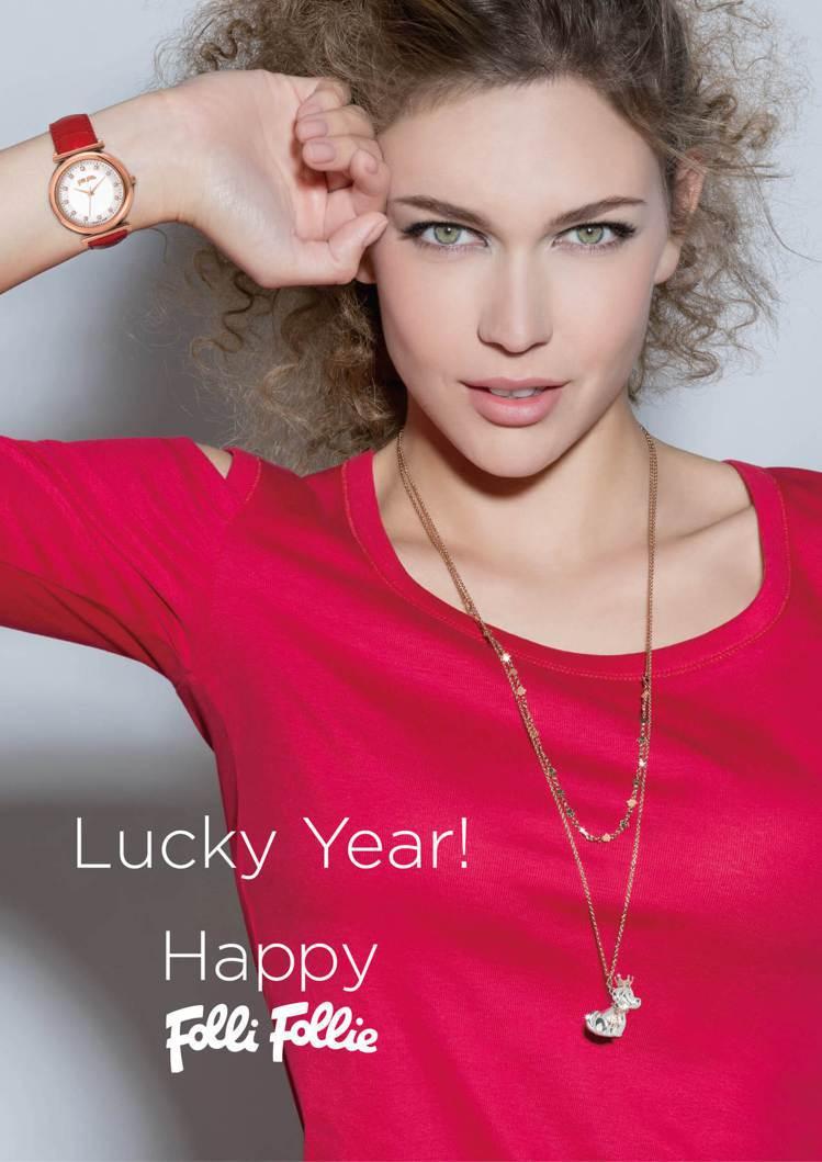 Lucky Dog生肖項鍊是Folli Follie慶祝春節所推出的幸運珠寶系列...